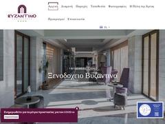 Arta - Hotel Byzantino