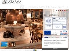 Mouzaki - Kazarma Lake Resort & Spa - Kalivia Filakti/Limni Plastira