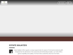 Vergina -  Kalaitzis Archontiko - Metochi/Veroia