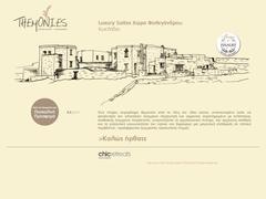 Themonies Luxury Suites - Ξενοδοχείο 3 * - Χώρα Φολέγανδρος - Κυκλάδες