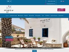 Aegeo Hotel - Chora