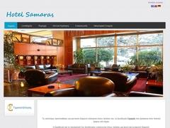 Lamia - Hotel Samaras