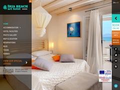 Iria Beach Art Hotel - 4 * Ξενοδοχείο - Αγία Άννα - Νάξος - Κυκλάδες