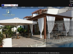 Annitas Village - Ξενοδοχείο 3 * - Αγία Άννα - Νάξος - Κυκλάδες