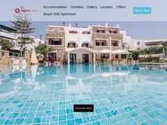 Ariadne - 3 * Ξενοδοχείο - Άγιος Προκόπιος - Νάξος - Κυκλάδες
