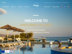 Kavuras Village - Ξενοδοχείο 3 * - Στελίδα - Νάξος - Κυκλάδες