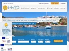 Fevro - Hôtel 2 * - Agia Galini - Rethymnon - Crète
