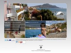 Horizon Beach - Hôtel 2 * - Plakias - Rethymnon - Crète