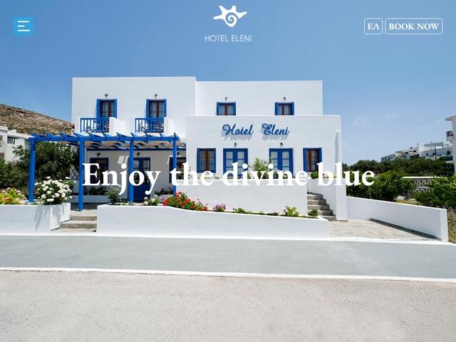 Adamas - Eleni Hotel
