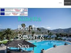Kinetta Beach Resort- Ouest de l'Attique - Kinetta - Megara