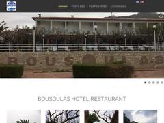 Boussoulas Hotel - West Attica - Kineta - Megara