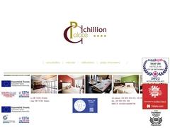 Achillion Palace  - Hôtel 4 * - Vieille Ville - Rethymnon - Crète