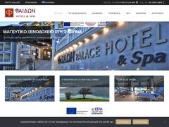 Florina - Phaidon Hotel & Spa