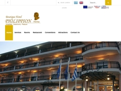 Florina - Hotel Philippion
