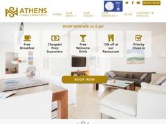 Αθήνα Studios - Κέντρο Αθήνας - Μακρυγιάννη