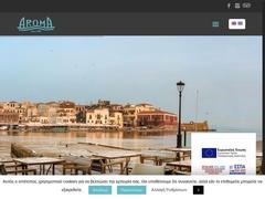 Crete - Aroma Cafe - Chania