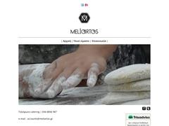 Athens - Meliartos Coffee Snac - Monastiraki