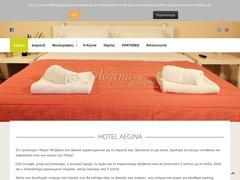 Aegina Hotel - Agia Marina
