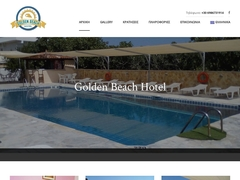 Golden Beach Hotel - Souvalia