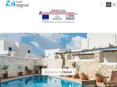 Aegeon  Hotel 3 * - Parikia - Paros - Cyclades - 43 Chambres