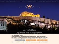 Ξενοδοχείο Ακροπόλεως - Μακρυγιάννη - Αθήνα