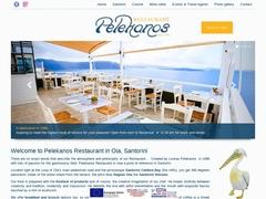 Pelekanos Restaurant - Oia
