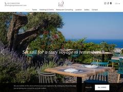 Argo Restaurant - Fira