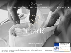 Mario restaurant - Agia Paraskevi