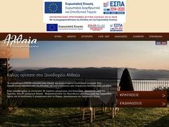 Althea - Hôtel 3 * - Petrochori - Étolie-Acarnanie - Grèce centrale