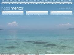 Mentor Hotel - Vathi