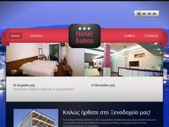 Bakos - Hotel 3 * - Loutraki - Corinthia - Peloponnese