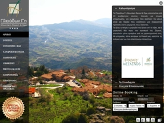 Pliadon Gi Hotel 4* - Κάτω Συνοικία Τρικάλων - Κορινθία - Πελοπόννησος