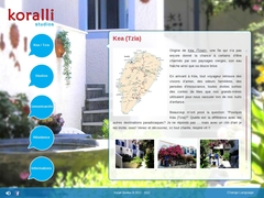 Koralli Studios - Ξενοδοχείο 2 Κλειδιών - Κορησία - Κέα (Τζια)