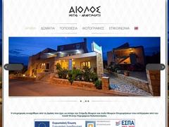 Aiolos - Hôtel 3 * - Stoupa - Kalamata - Messénie - Péloponnèse