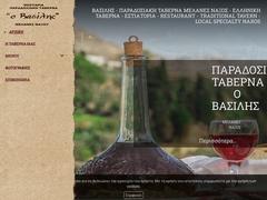 Naxos - Taverne traditionnelle Vassilis - Melanes