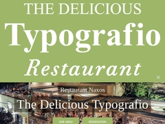 Typografio restaurant - Chora