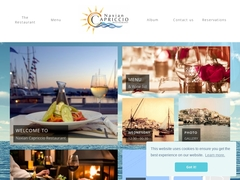 Naxian Capriccio Restaurant - Chora