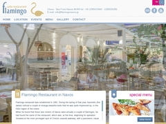 Flamingo Restaurant - Chora