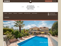 Athina Olympia - Hotel 3 * - Krestena - Elias - Péloponnèse