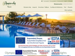 Olympion Asty - Ξενοδοχείο 4 * - Πρώην Ολυμπία - Ηλίας - Πελοπόννησος