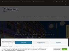 Lucy Hotel - Chalkida