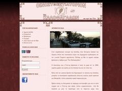 Kalofagadon Taverne - Chora