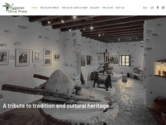 Musée de l'olive de Naxos