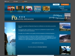 Livadeia - Iridanos Hotel - Antikyra