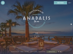 Zakynthos - Anadalis restaurant - Argasi