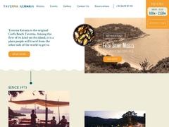 Corfu - Taverna Kerasia - Kerasia beach