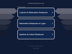 Sirocco Restaurant - Paliochori Beach