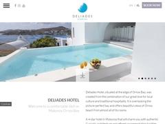 Deliades Hotel - Ξενοδοχείο 4 * - Όρνος - Μύκονος - Κυκλάδες