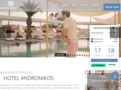 Ξενοδοχείο Andronikos - Ξενοδοχείο 4 * - Δραφάκι - Μύκονος - Κυκλάδες