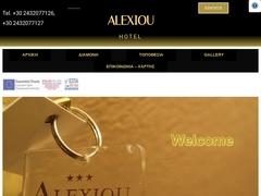 Alexiou Hôtel - Kalambaka - Météores - Trikala - Thessalie